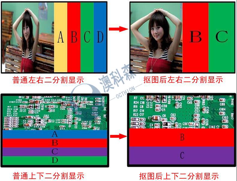 抠图模式(LG).jpg